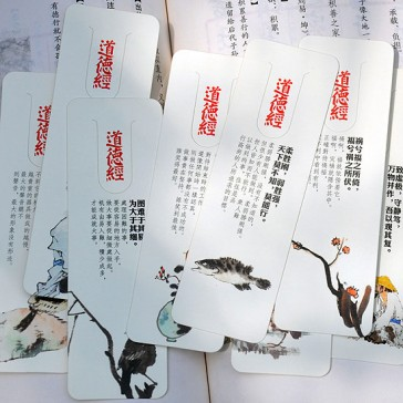 Bookmarks - Tao Te Ching Quotes (Set of 8)