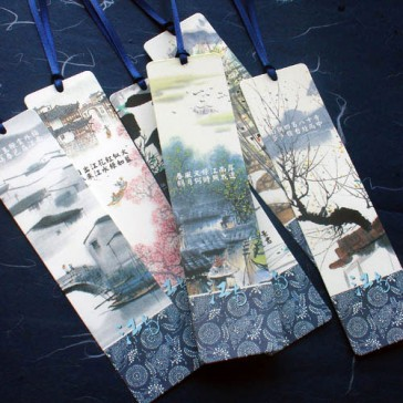 Bookmarks - Water Town Paintings (Set of 6)