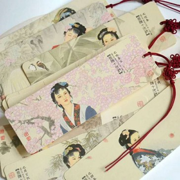 Bookmarks - 12 Beauties in Dream of the Red Chamber #2 (Set of 12)