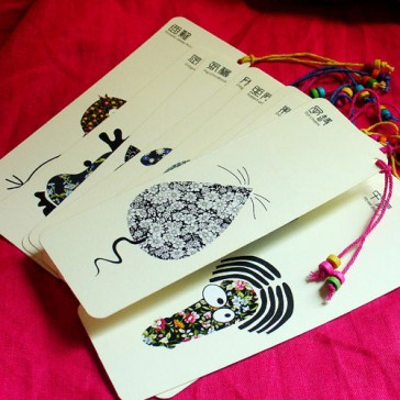 12 Chinese Zodiac Sign Paper-cuttings (Set of 12 Bookmarks)