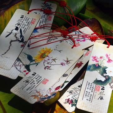 Floral Calendar (Set of 12 Bookmarks)