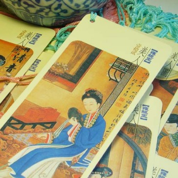 Bookmarks - Ancient Chinese Beauty Paintings (Set of 12)