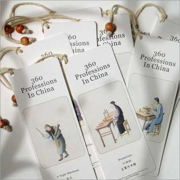 Professions in China  (Set of 9 Bookmarks)