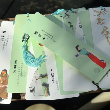 Paper Bookmarks - Poetry of the Song Dynasty (Set of 12)