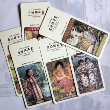 Bookmarks - Posters of Shanghai Calendar Girls (Set of 6)