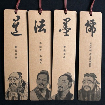 Bookmarks - Confucianism Taoism Mohism & Legalism (Set of 4)