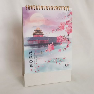 2021 Chinese Desk Calendar - Paintings and Chinese Poems