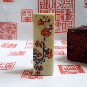 Custom Chop Carving: Hand-Painted Plum Blossom
