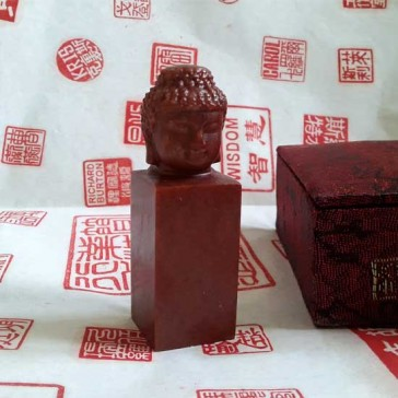 Custom Chop Carving: Buddha #2