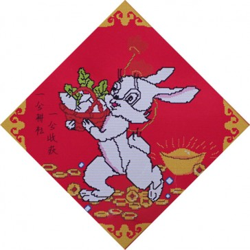 Chinese Zodiac Sign Rabbit