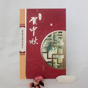 Chinese Window with Bamboos (Set of 10 Cards)