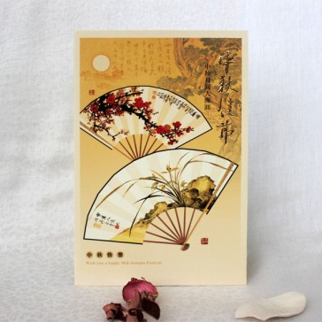 Chinese Painting on Fans (Set of 5 Cards)