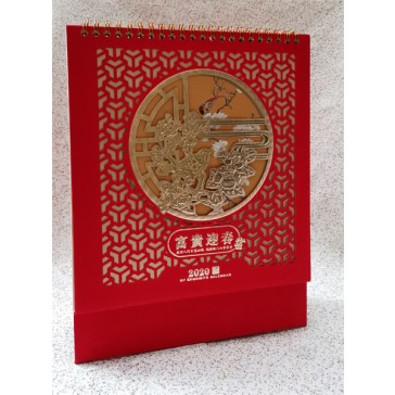 2020 Chinese Desk Calendar - Bird and Flower Painting