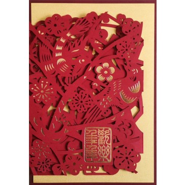 Art of Paper-cutting - Birds and Flower (Set of 5 Cards)