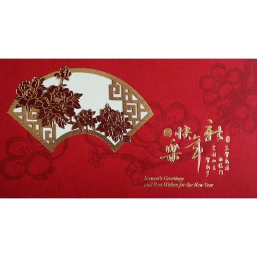 Traditional Chinese Window with Flower #2 (Set of 5 Cards)