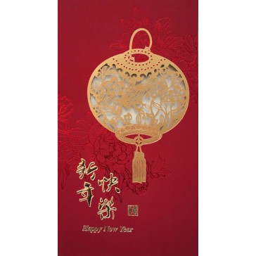 Auspicious Chinese New Year - Lantern (Set of 5 Cards)