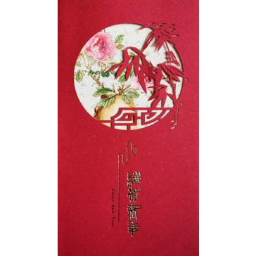 Traditional Chinese Window with Painting #2 (Set of 5 Cards)