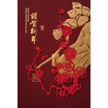 Golden Design and Red Paper-cutting #1 (Set of 5 Cards)