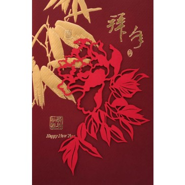 Golden Design and Red Paper-cutting #2 (Set of 5 Cards)