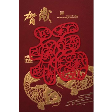Golden Design and Red Paper-cutting #3 (Set of 5 Cards)