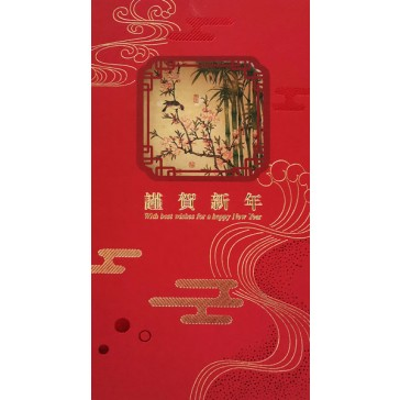 Traditional Chinese Window with Painting #7 (Set of 5 Cards)