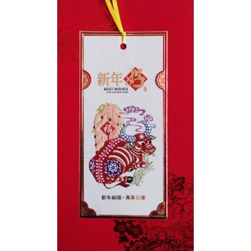 Happy Year of the Ox (Set of 5 Cards)