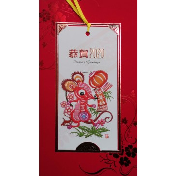 Season's Greetings for Year of the Rat (Set of 5 Cards)