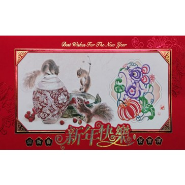 Happy New Year of the Rat (Set of 5 Cards)