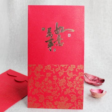Red Packets - May Everything Goes Well (Set of 18)
