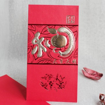 Red Packets - Peace (Set of 18)