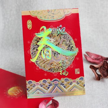 Chinese New Year Red Packets (Set of 18)