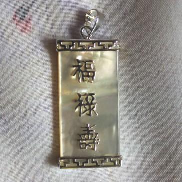 Good Fortune, Prosperity & Longevity #2