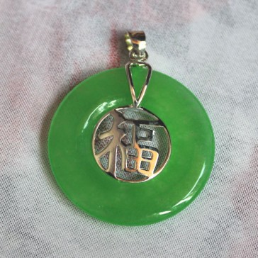 Chinese Symbol for Good Fortune Pendant #13