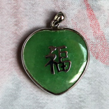 Chinese Symbol for Good Fortune Pendant #16