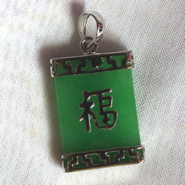 Chinese Symbol for Good Fortune Pendant #5