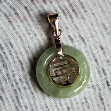 Chinese Symbol for Peace Pendant