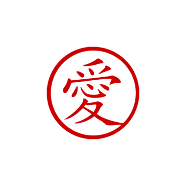 Chinese Symbol for LOVE Stamp