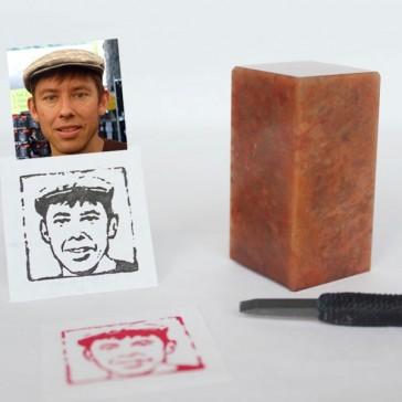 Custom Portrait Chop - Single Individual Face