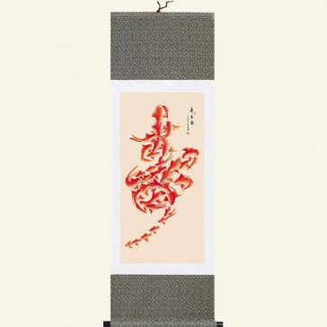 Silk Wall Scroll - Chinese Symbol of Longevity
