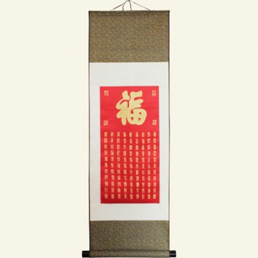 100 Good Fortune Chinese Painting Silk Scroll