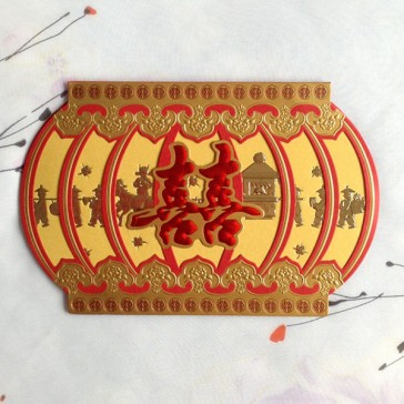 Chinese Lantern Invitations (Set of 10)