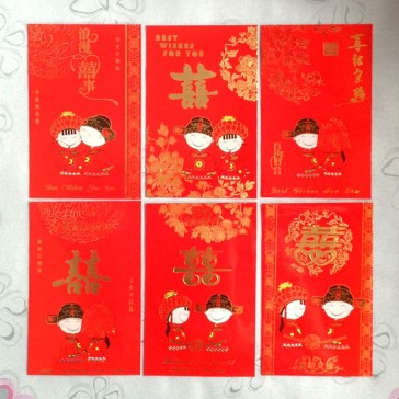 Red Envelopes - Traditional Chinese Wedding - Set of 6