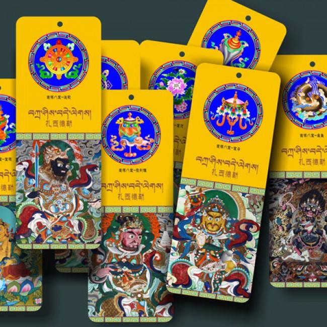 Bookmarks - symbols from Tibetan Buddhism