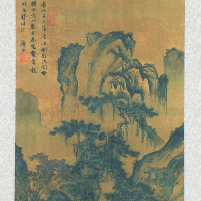 Home silk wall scroll ancient chinese landscape painting