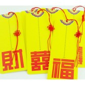 Bookmarks - Propitious Chinese Symbols (Set of 6)
