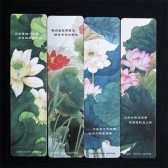 Lotus Painting Bookmarks (Set of 4)