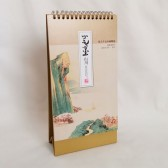 2021 Chinese Desk Calendar - Masterpiece Landscape Paintings