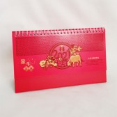 2021 Chinese Desk Calendar - Happy Year of the Ox