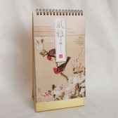 2021 Chinese Desk Calendar - Masterpiece Bird-and-Flower Paintings