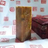 Custom Chop Carving: Plum Blossom